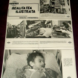 1990 Realitatea ilustrata Nr. 3, ROMPRES 2 foto afise, Revolutie, orfani, saraci