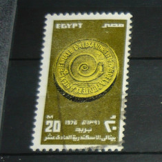 Timbru circulat vechi Istorie Moneda Numismatica EGIPT 2+1 gratis RBK20863 - Timbre straine, Stampilat