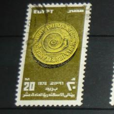 Timbru circulat vechi Istorie Moneda Numismatica EGIPT 2+1 gratis RBK20846 - Timbre straine, Stampilat
