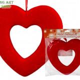 Inima catifelata