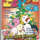 R(01) REVISTA-PIPO vol 2 decembrie -2002 - Carte de povesti