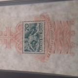Ungaria 1940 colita Pentru victimele inundatiei dantelata mnh, Transporturi, Nestampilat