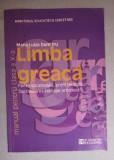 Limba greaca  : manual pentru clasa a X-a / Maria-Luiza Dumitru