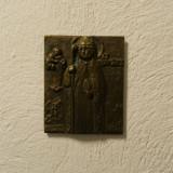 BRONZERELIEF  ST RUPERT - JOSEPH KRAUTWALD