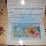 Bancnota de 2000 lei cu eclipsa din anul 1999 - Bancnota romaneasca