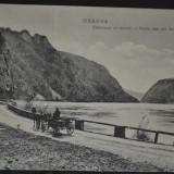 ORSOVA - Portiunea de drum Szechenyi - cazane, trasura, Dunarea