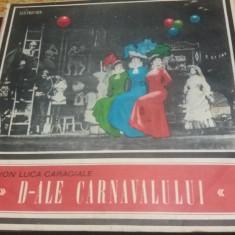 DISC VINIL ION LUCA CARAGIALE - D-ALE CARNAVALULUI DUBLU - Muzica soundtrack
