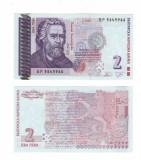 SV * Bulgaria  2  LEVA  2005     UNC   (pret per bancnota / serii consecutive)