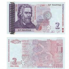 SV * Bulgaria 2 LEVA 2005 UNC (pret per bancnota / serii consecutive) - bancnota europa