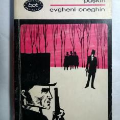 A. S. Puskin – Evgheni Oneghin - Carte poezie