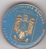 Insigna aniversara 1850-2000 150 ani Jandarmeria Romana 150 ani