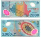 SV * Romania  BNR   2000  LEI  1999 * Eclipsa Totala de Soare      UNC   polimer
