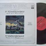 Disc vinil  P. TCHAIKOVSKY - Suite No. 4 (Cond Evgeni Svetlanov)(produs in URSS)