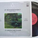 Disc vinil  P. TCHAIKOVSKY - Suite No. 2 (Cond Evgeni Svetlanov)(produs in URSS)