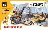 Lego Set Masini Constructii - 196pcs