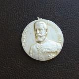Medalia Carol I sufletul pacii din argint