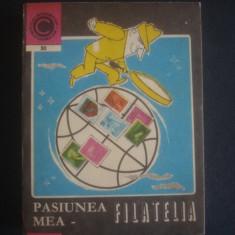 VAL TEBEICA - PASIUNEA MEA FILATELIA * CALEIDOSCOP
