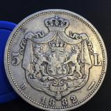 5 lei 1882 - Moneda Romania
