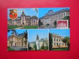 HOPCT MAXIMA  26571  CRAIOVA  - JUD DOLJ, Romania de la 1950