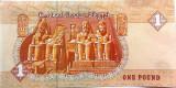 Bancnota 1 Pound - EGIPT  *UNC cod 220