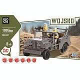 Lego Masina Armata - 199pcs