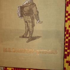 Saltacov - Scedrin - Opere alese ( ilustratii Eugen Taru /an 1954/287pagini - Carte de colectie