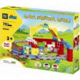 Lego Gara - 70pcs - LEGO City