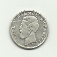 ROMANIA 5 LEI 1880 - Moneda Replica - Moneda Romania