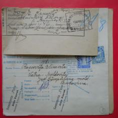 HOPCT DOCUMENT VECHI 1 /FOAIE DE EXPEDITIE POSTALA-TIMBRE FISCALE FERDINAND 1932 - Pasaport/Document, Romania 1900 - 1950