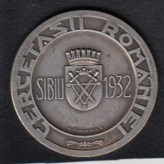 ROMANIA MEDALIE CERCETASII ROMANIEI JAMBOREEA NATIONALA SIBIU 1932 4, 5 x 4, 5 CM. - Medalii Romania