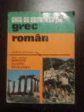 Ghid de Conversatie * GREC - ROMAN - Socratis Cotolulis - 1976, 184 p.