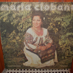 -Y- MARIA CIOBANU -   - DISC VINIL LP