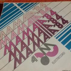 DISC VINIL MAMAIA '84 - Muzica Pop