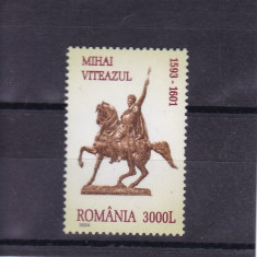 ROMANIA 2004, LP 1639, MIHAI VITEAZUL( UZUALE ) MNH - Timbre Romania, Nestampilat