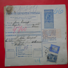 HOPCT DOCUMENT VECHI 8 /FOAIE DE EXPEDITIE POSTALA-TIMBRE FISCALE FERDINAND 1932 - Pasaport/Document, Romania 1900 - 1950