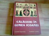 CALAUZIRI IN LUMEA ICOANEI -LEONID USPENSKY -VLADIMIR LOSSKY, Alta editura
