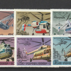 Aviatie elicoptere, URSS. - Timbre straine, Nestampilat