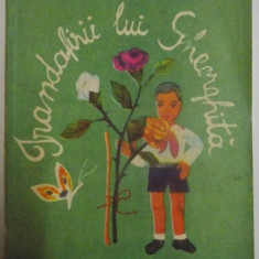 TRANDAFIRII LUI GHEORGHITA de ALEXANDRU GHEORGHE , 1980
