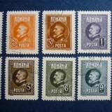 Romania 1926 – REGELE FERDINAND, serie stampilata M429 - Timbre Romania