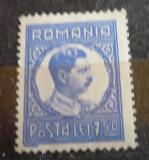 ROMANIA 1930 – CAROL II, , timbru nestampilat 7.5 LEI, M430