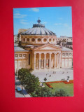 HOPCT 4419  BUCURESTI  ATENEUL ROMAN IN 1963 /STAMPILOGRAFIE  -RPR-CIRCULATA