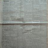 Ziarul Conservatorul, nr.166 din 1906