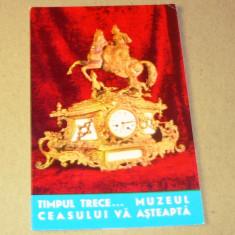 Muzeul Ceasului Ploiesti - 2+1 gratis - RBK17656 - Carte Postala Transilvania dupa 1918, Necirculata, Fotografie