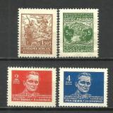 IUGOSLAVIA DEMOCRATA FEDERATIVA--1947, Nestampilat