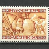 IUGOSLAVIA--1940 MNH, Nestampilat