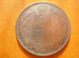250 LEI 1941, Argint