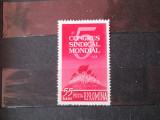 1961  LP 533  AL V-LEA CONGRES SINDICAL MONDIAL
