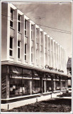 Alexandria,Vedere,1967, Necirculata, Fotografie