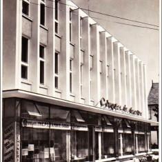 Alexandria, Vedere, 1967 - Carte Postala Muntenia dupa 1918, Necirculata, Fotografie