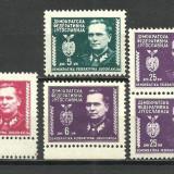 IUGOSLAVIA DEMOKRATA FED.--1945 MNH, Nestampilat